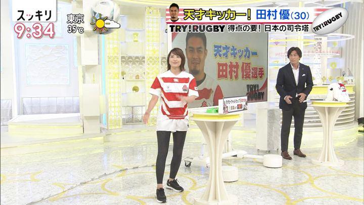 2019年08月09日笹崎里菜の画像14枚目