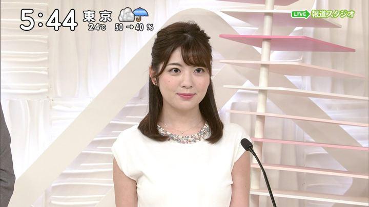 2019年06月29日佐藤真知子の画像02枚目