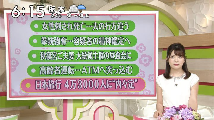 2019年06月29日佐藤真知子の画像06枚目