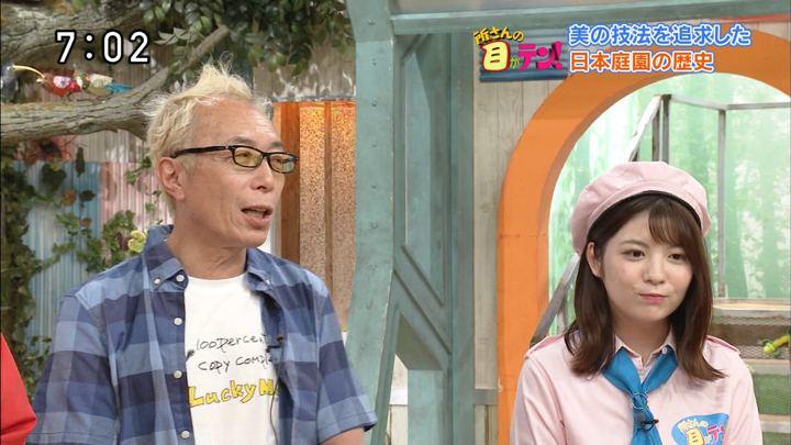 2019年06月30日佐藤真知子の画像02枚目