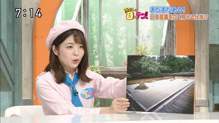 2019年06月30日佐藤真知子の画像03枚目