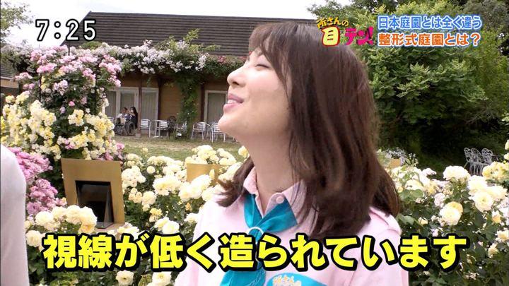 2019年06月30日佐藤真知子の画像09枚目