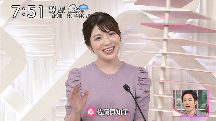 2019年07月06日佐藤真知子の画像09枚目