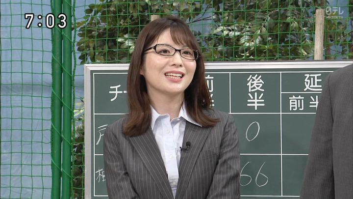 2019年07月07日佐藤真知子の画像10枚目