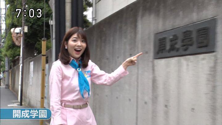 2019年07月07日佐藤真知子の画像12枚目