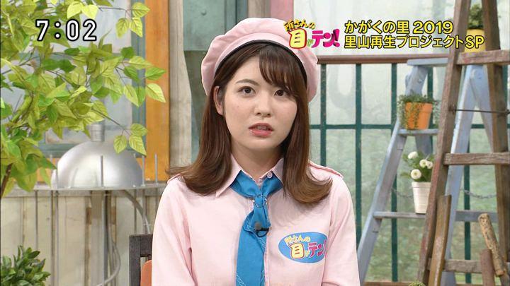 2019年07月21日佐藤真知子の画像01枚目