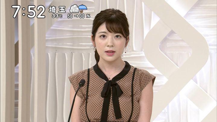 2019年07月27日佐藤真知子の画像13枚目