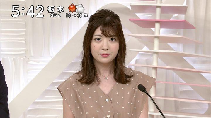 2019年08月03日佐藤真知子の画像03枚目