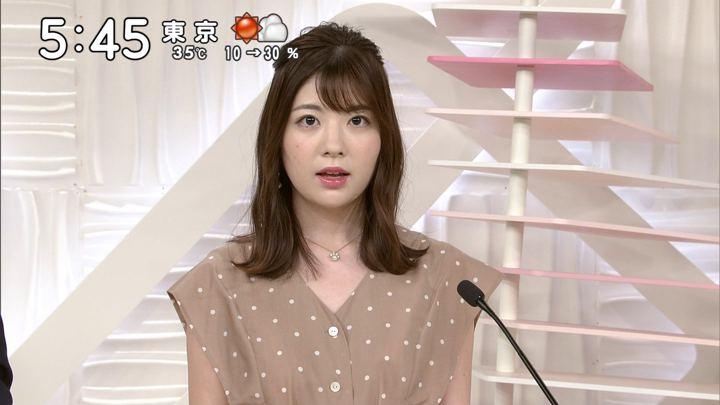 2019年08月03日佐藤真知子の画像04枚目