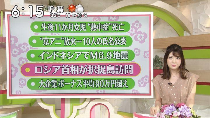 2019年08月03日佐藤真知子の画像06枚目
