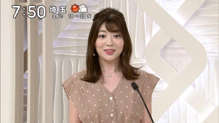 2019年08月03日佐藤真知子の画像08枚目