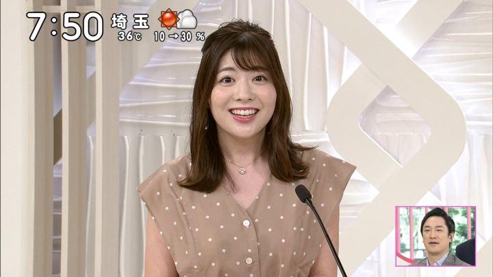 2019年08月03日佐藤真知子の画像09枚目