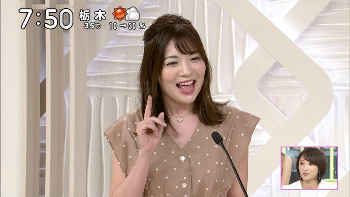 2019年08月03日佐藤真知子の画像10枚目