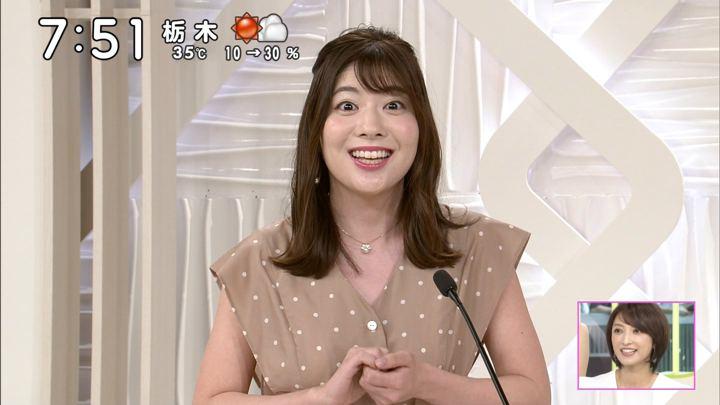 2019年08月03日佐藤真知子の画像12枚目