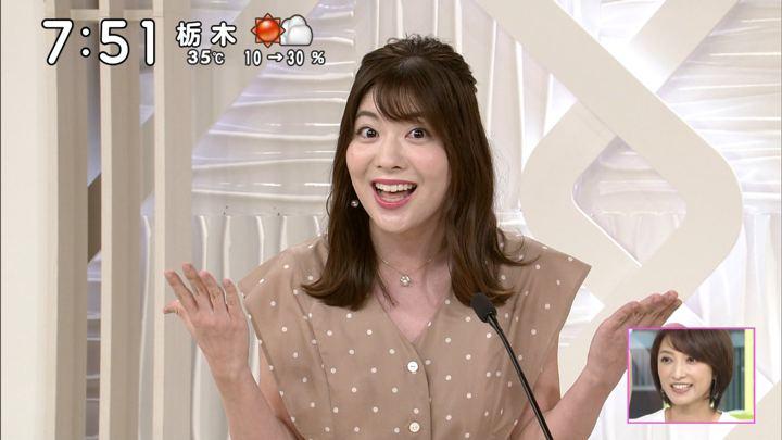 2019年08月03日佐藤真知子の画像13枚目