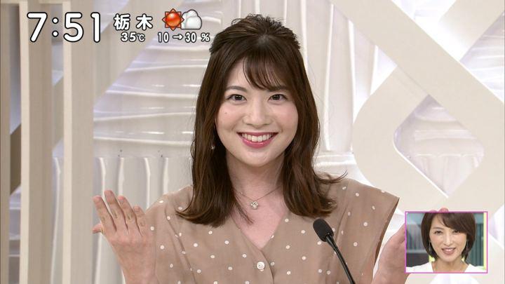 2019年08月03日佐藤真知子の画像14枚目