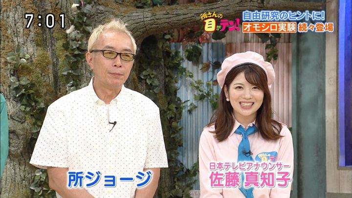 2019年08月04日佐藤真知子の画像01枚目
