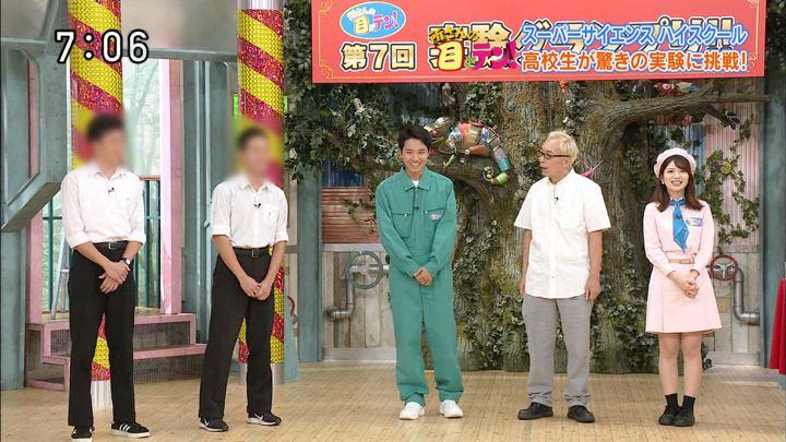 2019年08月04日佐藤真知子の画像03枚目
