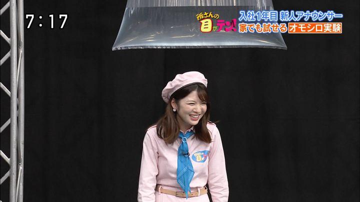 2019年08月04日佐藤真知子の画像11枚目