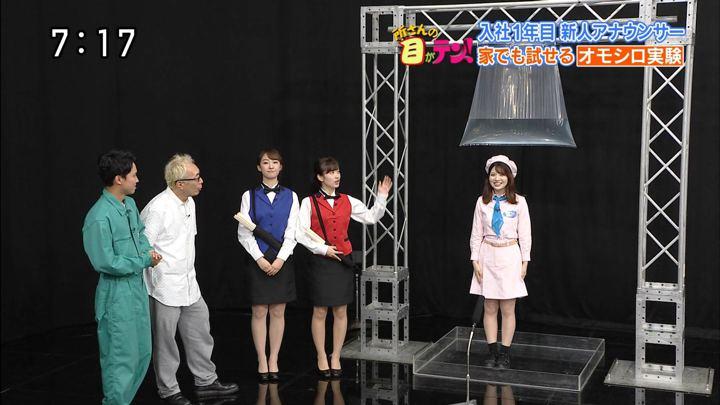 2019年08月04日佐藤真知子の画像12枚目