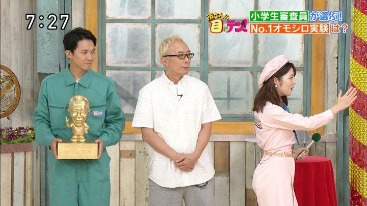 2019年08月04日佐藤真知子の画像17枚目