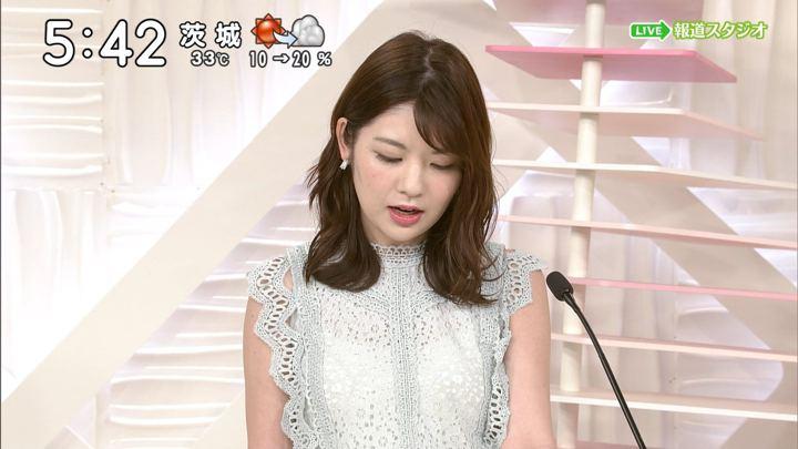 2019年08月10日佐藤真知子の画像02枚目