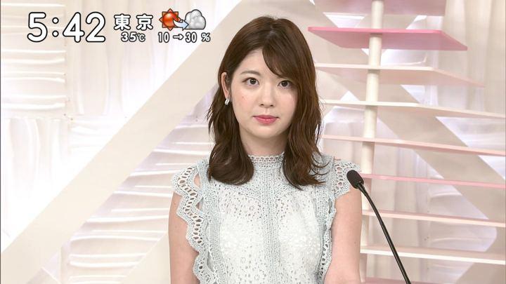 2019年08月10日佐藤真知子の画像03枚目
