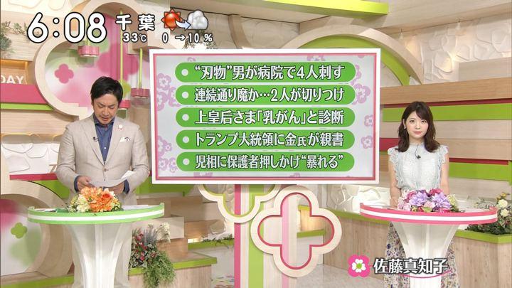 2019年08月10日佐藤真知子の画像04枚目