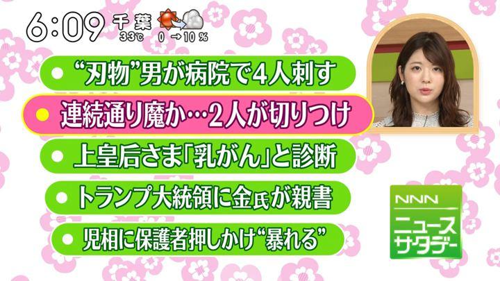 2019年08月10日佐藤真知子の画像05枚目