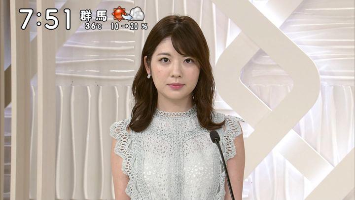 2019年08月10日佐藤真知子の画像06枚目