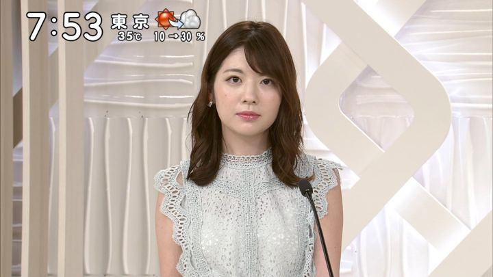 2019年08月10日佐藤真知子の画像10枚目
