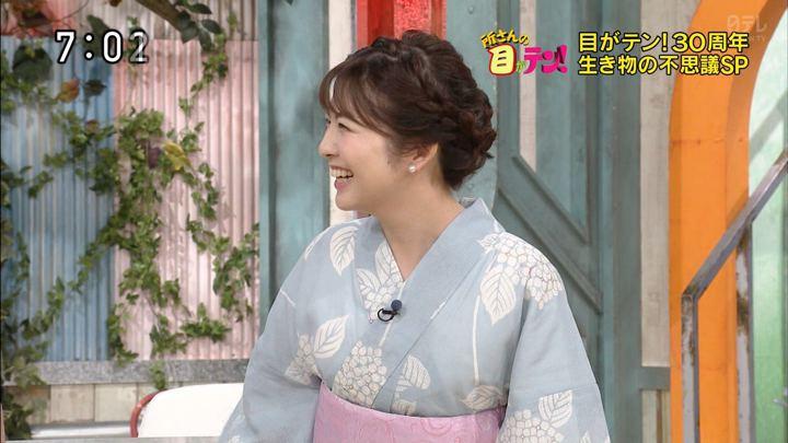 2019年08月11日佐藤真知子の画像03枚目