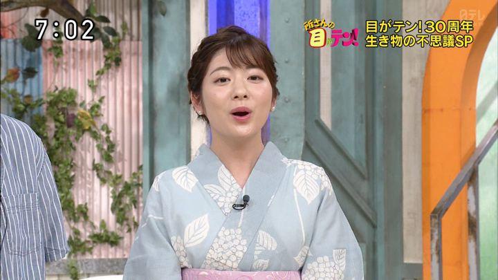 2019年08月11日佐藤真知子の画像07枚目