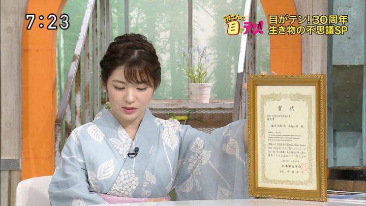 2019年08月11日佐藤真知子の画像10枚目