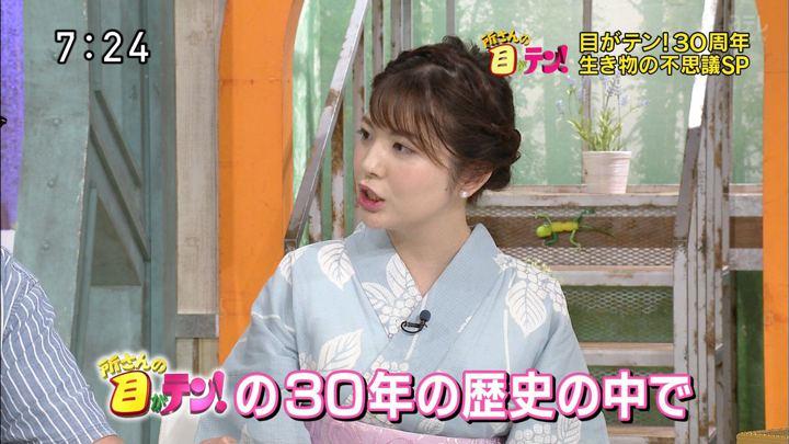 2019年08月11日佐藤真知子の画像11枚目