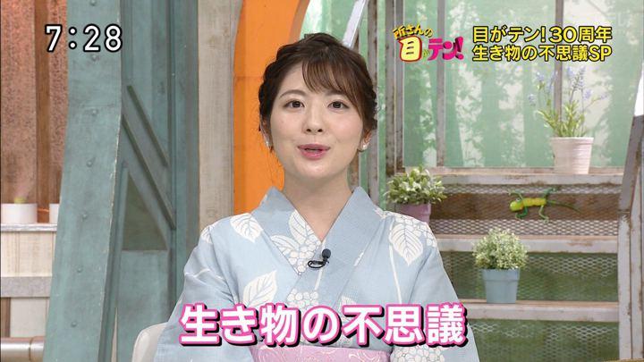 2019年08月11日佐藤真知子の画像12枚目