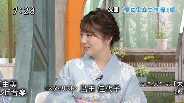 2019年08月11日佐藤真知子の画像13枚目
