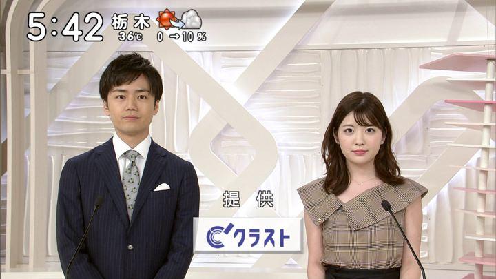 2019年08月17日佐藤真知子の画像01枚目