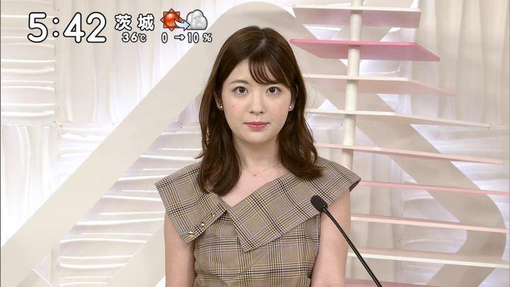 2019年08月17日佐藤真知子の画像03枚目
