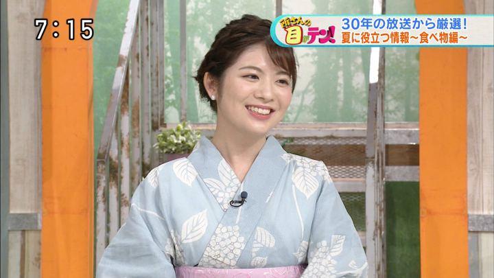 2019年08月18日佐藤真知子の画像10枚目