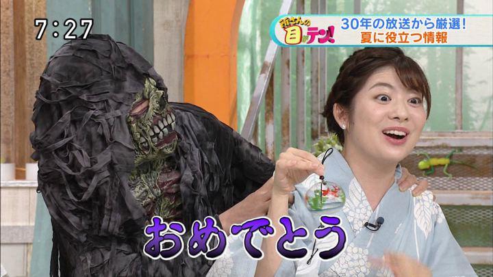 2019年08月18日佐藤真知子の画像14枚目