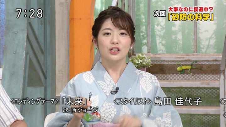 2019年08月18日佐藤真知子の画像17枚目