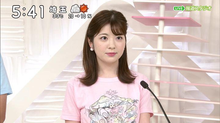 2019年08月24日佐藤真知子の画像02枚目
