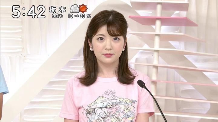 2019年08月24日佐藤真知子の画像03枚目