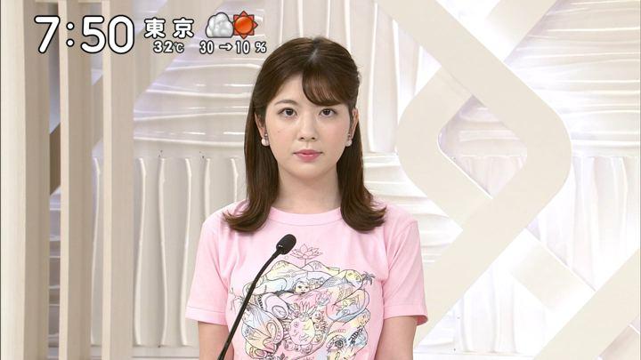 2019年08月24日佐藤真知子の画像07枚目