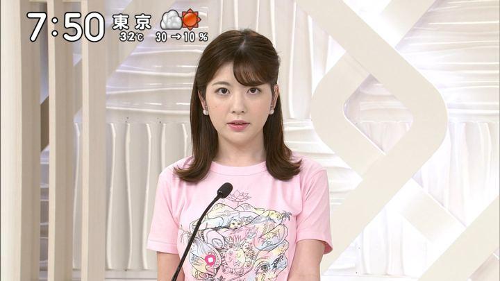 2019年08月24日佐藤真知子の画像08枚目