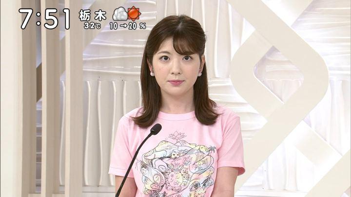 2019年08月24日佐藤真知子の画像10枚目