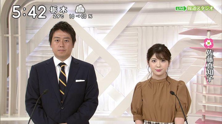 2019年08月31日佐藤真知子の画像01枚目
