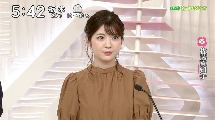 2019年08月31日佐藤真知子の画像02枚目