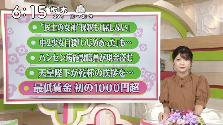 2019年08月31日佐藤真知子の画像08枚目
